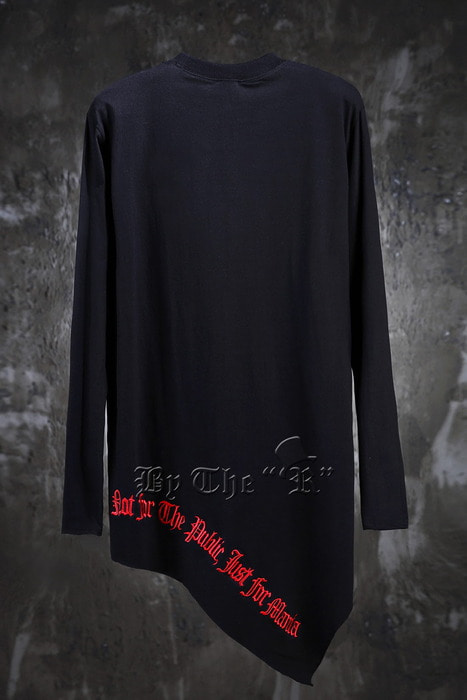 ByTheR White Unbalanced Red Slogan Embroidery Layered shirt