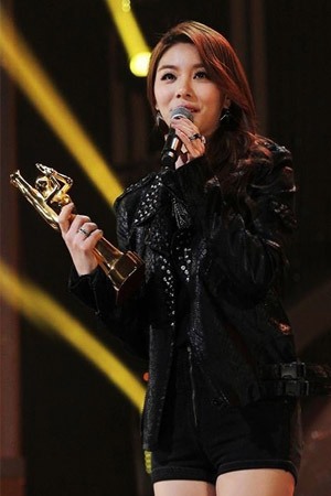 CELEBRITY (Ailee-Golden Disk Awards)