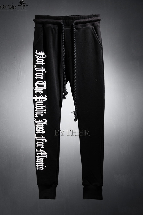 ByTheR Lettering Jogger Pants