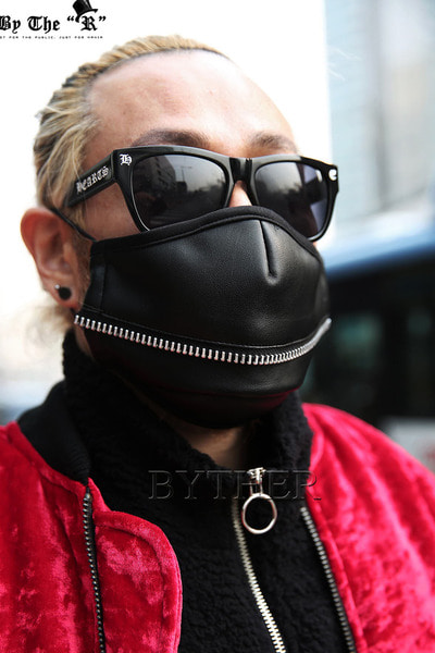 Horizontal Zipper Leather Mask