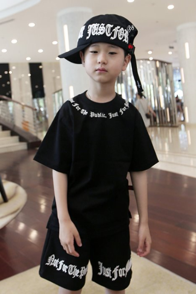 ByTheR Kids Neckline Slogan Black Embroidered T-shirt