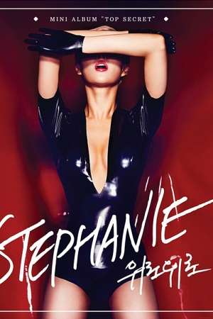 CELEBRITY (Stephanie)